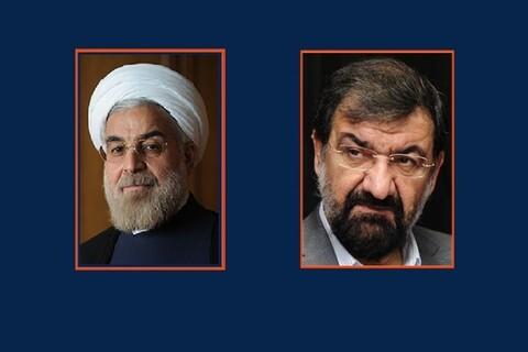 محسن رضایی و حسن روحانی
