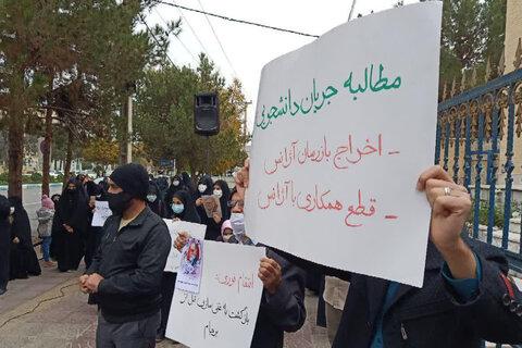 تصاویر/تجمع اعتراضی دانشجویان یزدی در واکنش به شهادت دکتر محسن فخری زاده