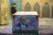 اساتید و طلاب گیلانی خواستار مجازات عاملان ترور شهید فخری زاده شدند