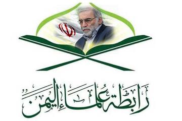 نخبه های مسلمان در کنار ایران علیه توطئه جهانی بایستند