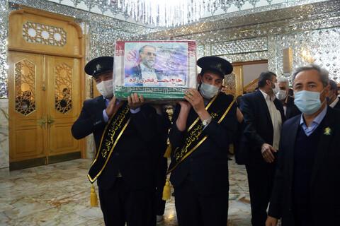اقامه نماز و تشییع پیکر شهید محسن فخری زاده در حرم حضرت معصومه(س)