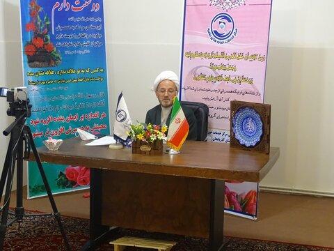 کارگاه آموزشی پیوند های آسمانی تبریز