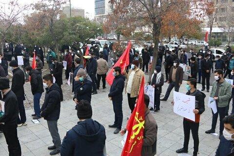 عکس/ تجمع در اعتراض به ترور شهید محسن فخری زاده در تبریز