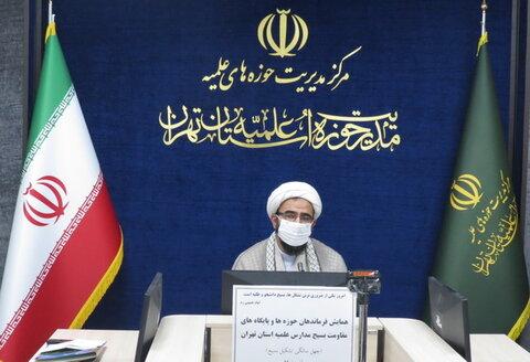 حجت الاسلام والمسلمین رحیمی صادق، مدیر حوزه علمیه تهران