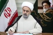 پیام تسلیت دبیرکل مجمع جهانی تقریب در پی در گذشت حجت الاسلام والمسلمین شهیدی