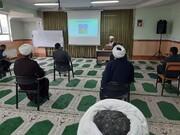 تصاویر/  دوره تخصصی مشاوره بالینی طلاب جهادی ایلام