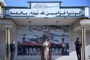 گردنکشان در نظام اسلامی اجازه خودنمایی ندارند/ راههای نفوذ دشمن سد شود