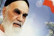 بیانیه اساتید و طلاب مدرسه علمیه فاطمیه در محکومیت اهانت به امام خمینی(ره)