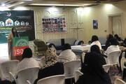 فعال پاکستانی: کشورهایی که اسرائیل را به رسمیت شناختند منتظر نابودی خود باشند