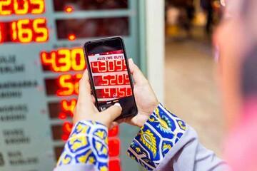 پیشبینی رشد بازارهای مالی اسلامی در بریتانیا