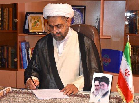 پیام مدیر حوزه علمیه خواهران استان اصفهان