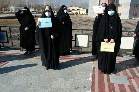 تجمع دانشجویان انقلابی همدان - کراپشده