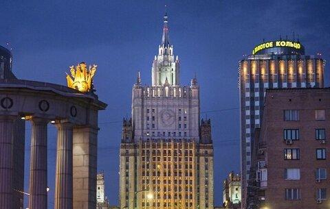 وزارت امور خارجه روسیه