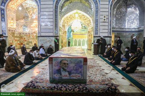 بالصور/ إقامة الصلاة وتشييع جثمان الشهيد محسن فخري زاده في حرم السيدة فاطمة المعصومة عليها السلام