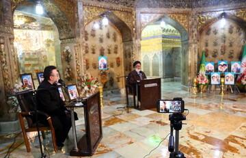 برگزاری آئین بزرگداشت شهید محسن فخریزاده در حرم حضرت معصومه(س)