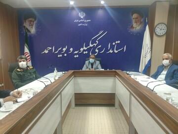 ۲ هزار و ۸۸۰ سفیر سلامت پای کار اجرای طرح شهید سلیمانی در کهگیلویه و بویراحمد
