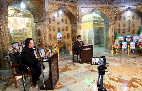 آئین بزرگداشت شهید محسن فخریزاده در حرم حضرت معصومه(س)