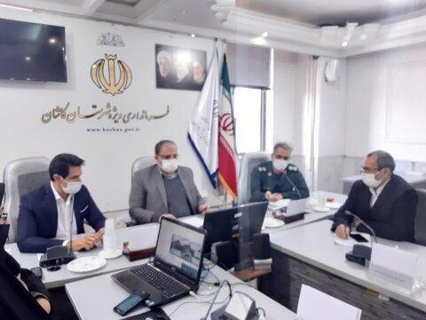 جلسه بررسی  و هماهنگی طرح حافظان سلامت  محله محور در کاشان