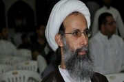 Saudi Arabia commands destruction of Imam Hussein (AS) mosque in Qatif