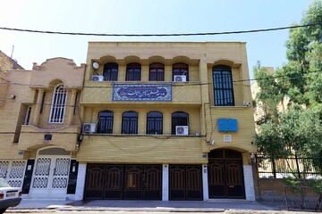 تصاویری از مدرسه علمیه ثامن الائمه(ع) قم