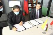 تایوان و برونئی برای ارتقای اقتصاد حلال تفاهم نامه امضا کردند