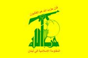 حزبالله تحریم انصارالله یمن را محکوم کرد