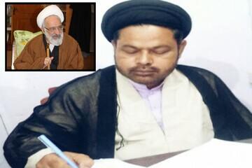 مدیرالاسوه فاونڈیشن سیتاپور کا استاد جعفر الھادی قدس سرہ کے انتقال پرملال پر اظہار تعزیت