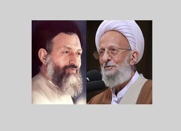 حضور آیتالله مصباح و شهید بهشتی در جلسات محرمانه حکومت اسلامی