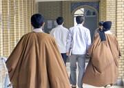 تیزر | پذیرش طلبه در مدرسه علمیه سفیران هدایت آزادشهر