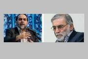 سلسله یادداشتهای رحیمپور ازغدی درباره شهید فخریزاده