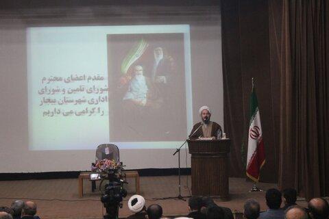 تصاویر/جلسه شورای اداری بیجار با حضور نماینده ولی فقیه در کردستان و روحانیون شهرستان