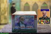 جزئیات جدید نحوه ترور شهید فخریزاده از زبان سردار فدوی | کنترل ماهوارهای و آنلاین تیربار
