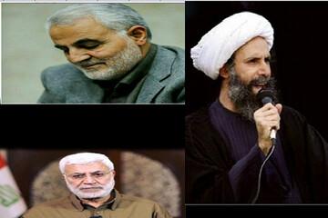 """برگزاری هفته بزرگداشت شهید """"النمر"""" و تجلیل از شهدای فرمانده مقاومت"""