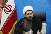 اجرای طرح «اندیشه تمدن سازی» در اصفهان