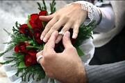 جشن مجازی ازدواج دانشجویی در استان لرستان برگرار می شود