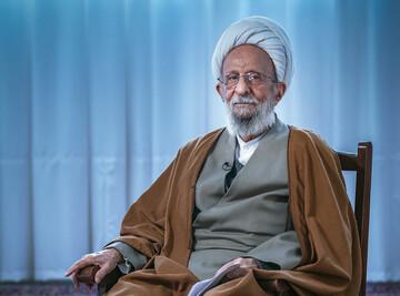 آیت الله مصباح یزدی در یکی از بیمارستانهای تهران بستری شدند
