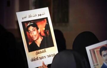 زندانی انقلابی بحرینی در آستانه شهادت