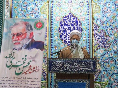 بالصور/ إقامة مجلس تأبين للشهيد فخري زاده في مدينة مراغة شمالي غرب إيران
