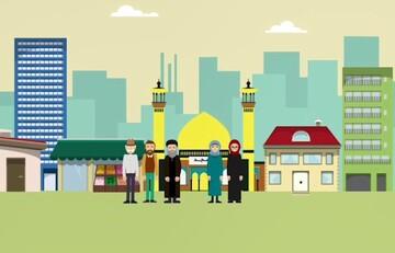 موشن گرافیک | محلهای با سبک زندگی اسلامی