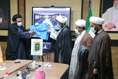 دانشنامه روحانیت استان بوشهر