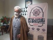 فیلم   تشریح فعالیتهای شورای برنامه ریزی دوساله پایتختی نهج البلاغه کاشان