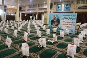 اجرای طرح شهید سلیمانی با توزیع ۲۵۰۰ سبد معیشتی بین نیازمندان بوشهر