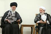 بيان تعزية الإمام الخامنئي في وفاة آية الله الشيخ محمد يزدي
