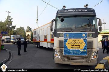 ارسال کمکهای مردمی آستان مقدس حضرت معصومه(س) به مناطق سیلزده
