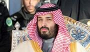 محمد بن سلمان مرتکب خطرناکترین انواع فساد میشود