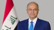 شہید جنرل قاسم سلیمانی اور ابو مہدی المہندس دنیا کے آزادی پسند انسانوں کیلئے نمونہ ہیں، عراقی صدر