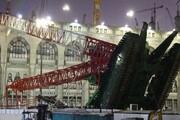 فقهای سعودی سقوط جرثقیل در مسجدالحرام را بلای آسمانی نامیدند!