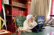 """مؤتمر إسلامي بكندا يلغي مشاركة """"مفتي التطبيع الإماراتي"""""""
