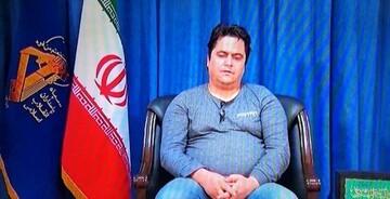 انگلیس ایران را با ماشه چکانی تهدید کرد