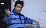 فیلم کامل   مستند «زبان جنایت» روایتی از اعترافات دیده نشده روح الله زم